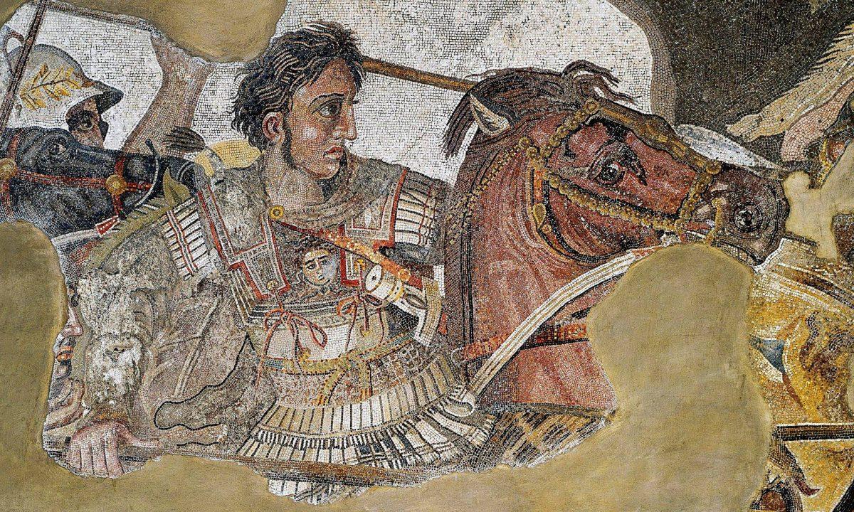 Mosaico de Alejandro.